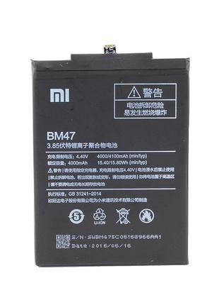 АКБ XIAOMI Redmi 3/3S Redmi 3 Pro 3S Pro Redmi 3X Redmi 4X  BM47