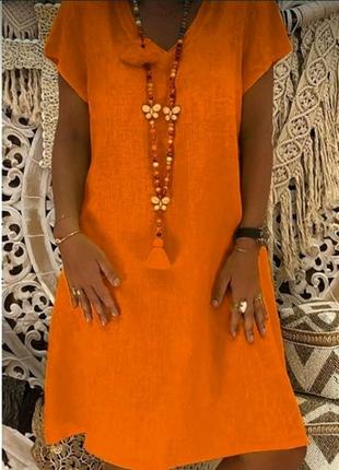 Платье оранжевое, 54р
