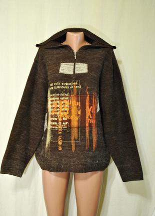 Скидка!!!теплый мужской свитер с капюшоном р. xl
