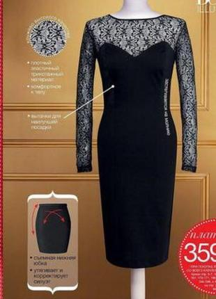 Красивейшее платье от avon