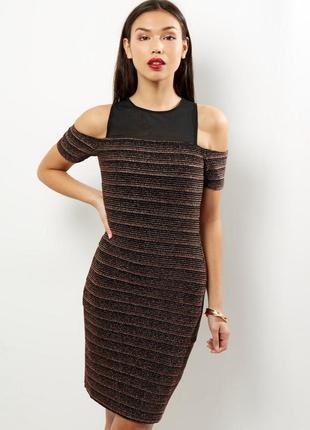 Шикарное чёрное платье со спущенными плечами сеточкой золото б...