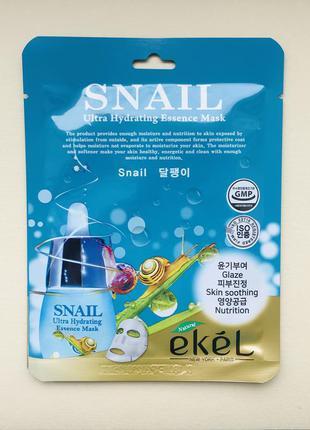Тканевая маска с улиткой ekel snail ultra hydrating essence mask