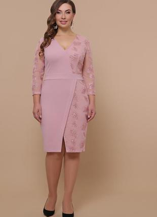Красивое нарядное платье * отличное качество