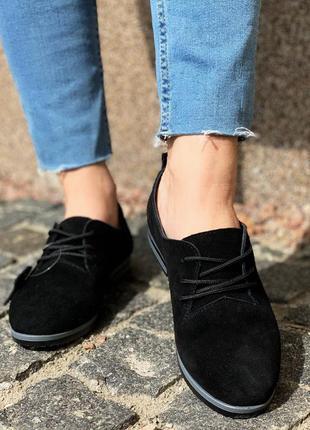 Туфли женские, туфли натуральная замша, туфли замшевые