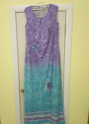 Шикарный сарафан, платье в пол