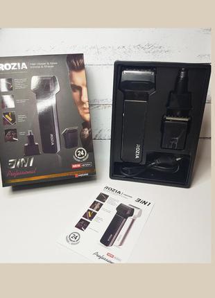 Машинка триммер для стрижки 3 в 1 rozia hq-5200