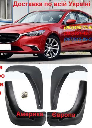 Брызговики бризговики Mazda 6 (2013-2017) Европа Америка USA США