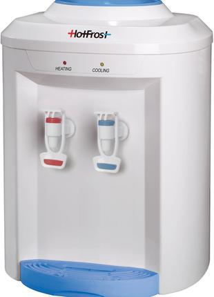 Кулер для воды HotFrost нагрев+охлаждение
