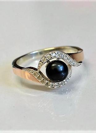 Кольцо серебряное с золотом Жемчуг черный 110к