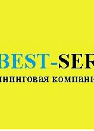 Мойка окон и витрин профессионально Киев и область
