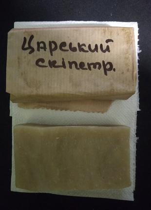 Мыло царский скипетр