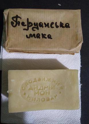 Мыло с перуанской макой