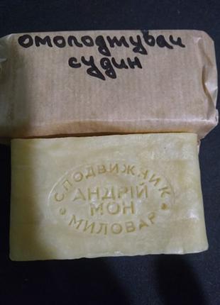 Мыло от варикоза