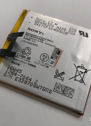 Батарея Sony Experia Z lis1502ERPC