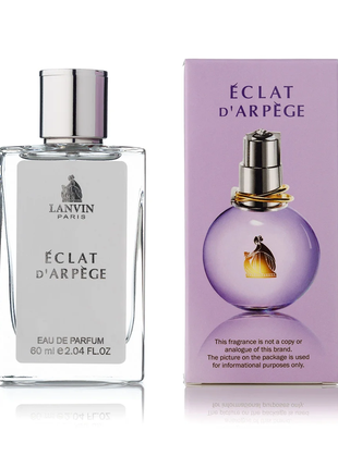 Женский парфюм Eclat d`Arpege Lanvin - 60 ml