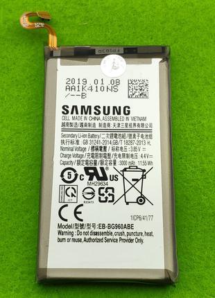 Аккумулятор, батарея,АКБ для Samsung G960 Galaxy S9 (EB-BG960ABE)
