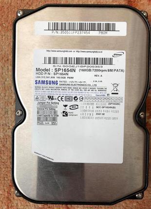 Жесткий диск Samsung SP165N (160GB/7200rpm/8M/PATA)