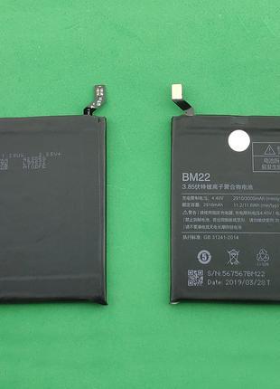 Аккумулятор, батарея, АКБ для телефона Xiaomi Mi5, BM22 усиленная
