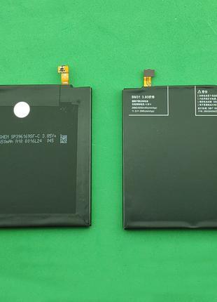 Аккумулятор, батарея, АКБ для телефона Xiaomi Mi3, BM31 усиленная
