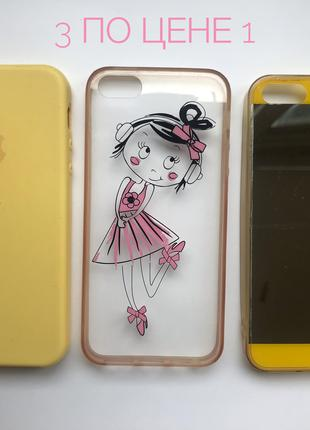 Чехлы на айфон Iphone 5/5s/se Silicon Case силикон кейс зеркало