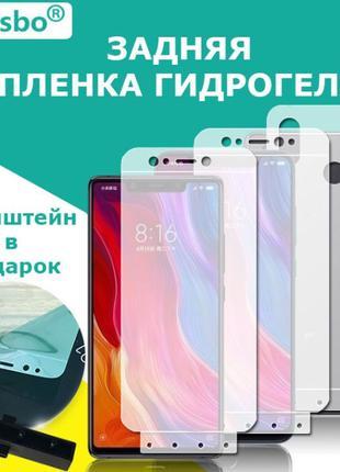 Гидрогель пленка iPhone 6, 7, 8, Plus, X, XR, XS, 11, Pro, Max...