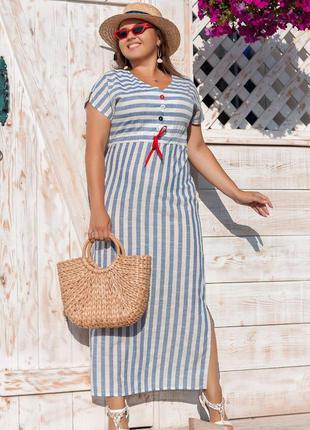 Платье синя белая полоска