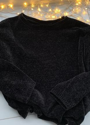 """Велюровый свитер с воланами на рукавах от """"primark"""""""