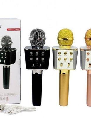 Микрофон караоке Wster WS-1688 5 Тембров голоса
