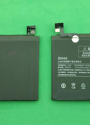 Аккумулятор, батарея для Xiaomi Redmi Note 3 Pro, BM46 усиленная