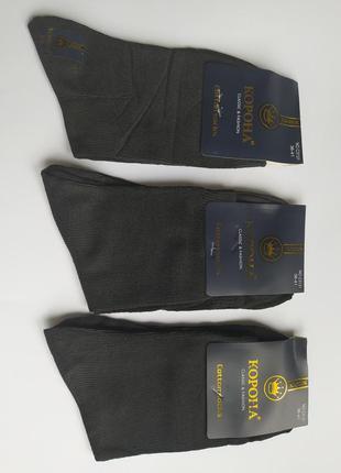 Носки женские высокие черные