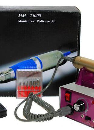 Фрезер для маникюра и педикюра mm-25000 на 25000 оборотов