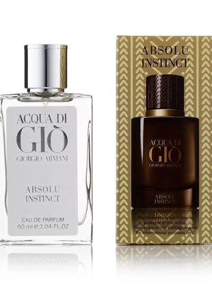 Мужской мини парфюм Giorgio Armani Acqua di Gio Absolu Instinct -