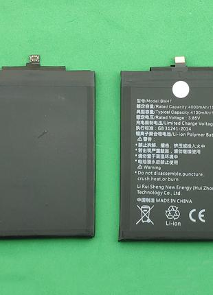 Аккумулятор, батарея, АКБ для Xiaomi Redmi 3X, BM47 усиленная