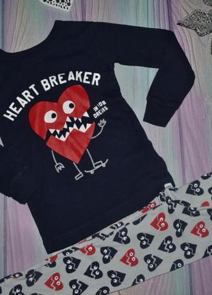 Новая пижама на 3 год