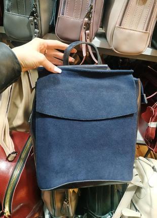 Рюкзак натуральная кожа и замша