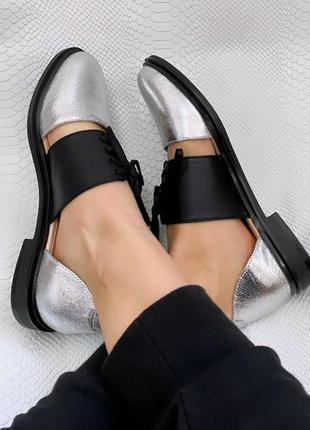 Туфли-лоферы натуральная кожа серебро