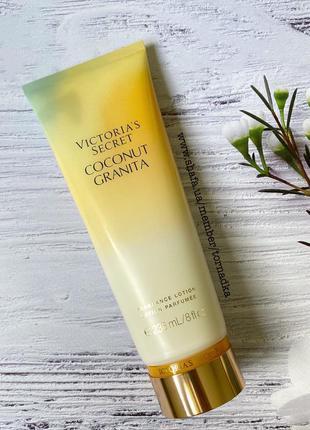 Лосьон для тела victoria's secret - coconut granita