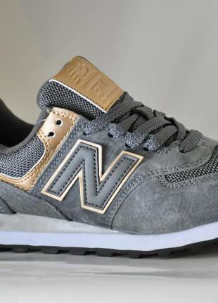 Кросівки new balance сірі