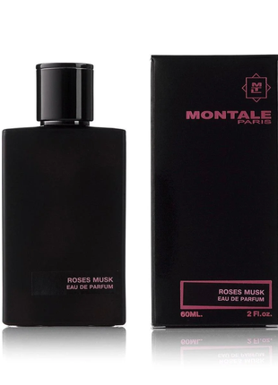 Женский мини - парфюм Montale Roses Musk - 60 мл (M-23)