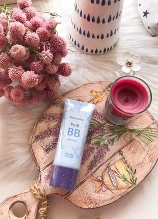 Корейский увлажняющий bb крем для лица holika moisture petit b...