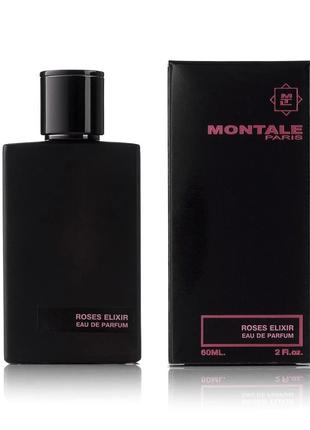 Женский мини парфюм Montale Roses Elixir женский - 60 мл (M-22)