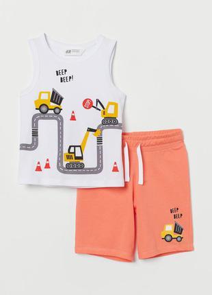Костюм на мальчика h&m майка+шорты