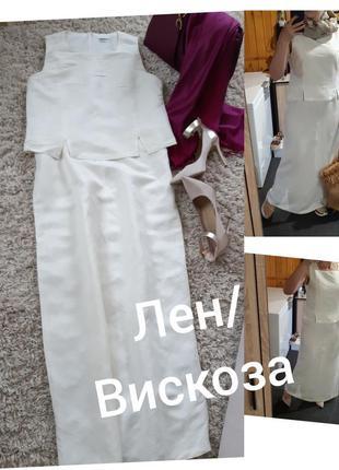 Актуальное белое платье в пол лен/вискоза, cecilia classic,  p...