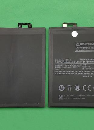 Аккумулятор, батарея, АКБ для Xiaomi Mi Max 2, BM50 усиленная