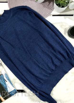Синий свитер мужской