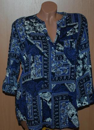 Блуза принтованая бренда  atmosphere / регулируемый рукав /