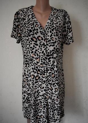 Новое платье спринтом new look