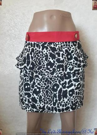 Новая с биркой фирменная atmosphere мини-юбка с розовым пояско...