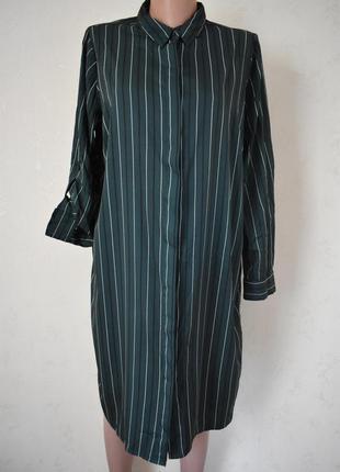 Платье-рубашка в полоску большого размера new look