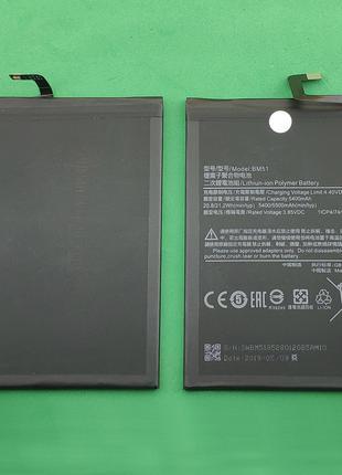Аккумулятор, батарея, АКБ для Xiaomi Mi Max 3, BM51 усиленная